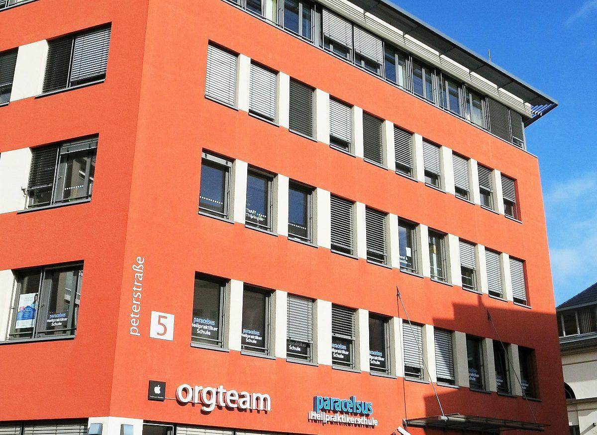 ThAFF-Gebäude Front Copyright: LEG Thüringen/ThAFF